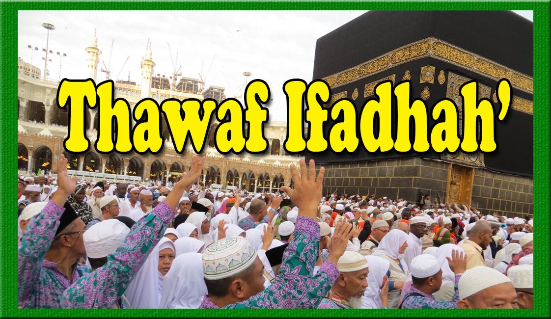 Photo of Bolehkah Thawaf Ifadah Dilakukan Sesudah Tanggal 10 Zulhijjah ?