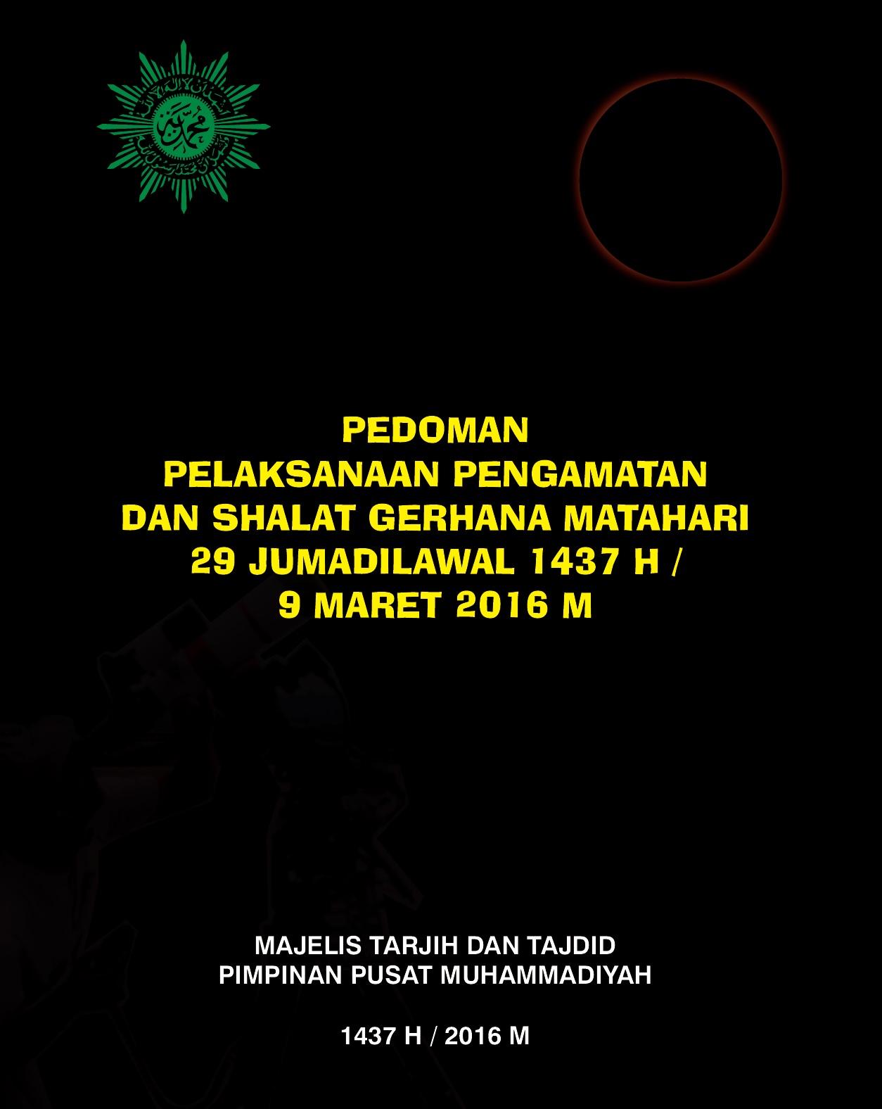 Photo of Booklet: Pedoman Pelaksanaan Pengamatan & Shalat Gerhana Matahari