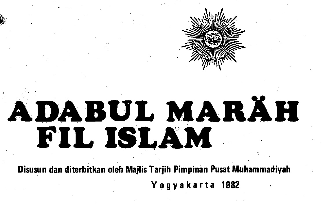 Photo of E-Book: Adabul Marah Fil Islam