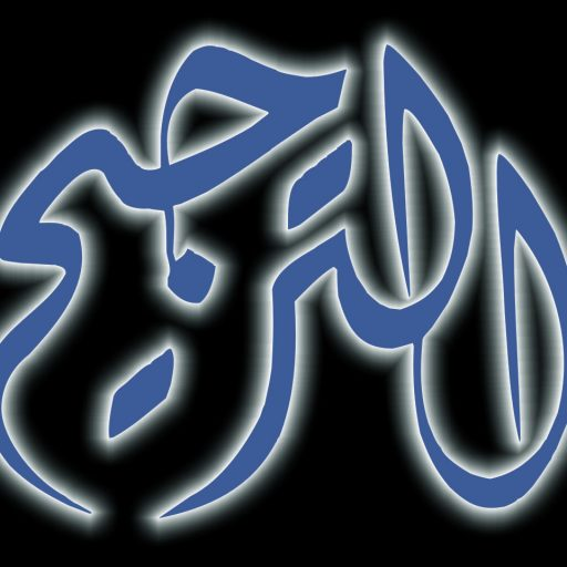 cropped-kaligrafi-tarjih.jpg