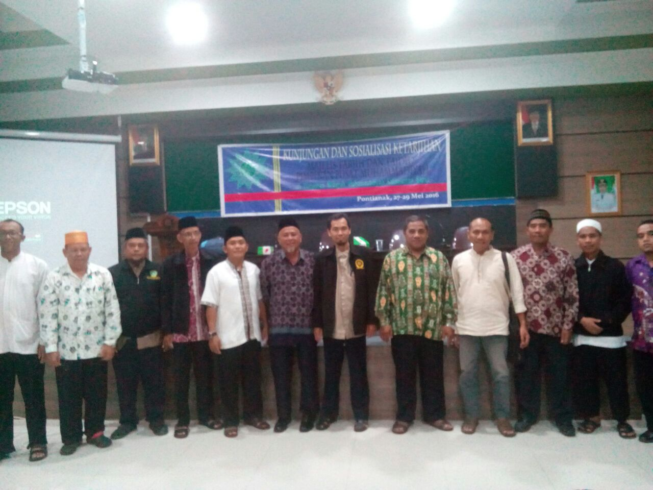 Photo of MTT Adakan Sosialisasi Program Tarjih di  Kalimantan Barat