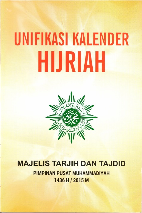 Photo of ebook Unifikasi Kalender Hijriah