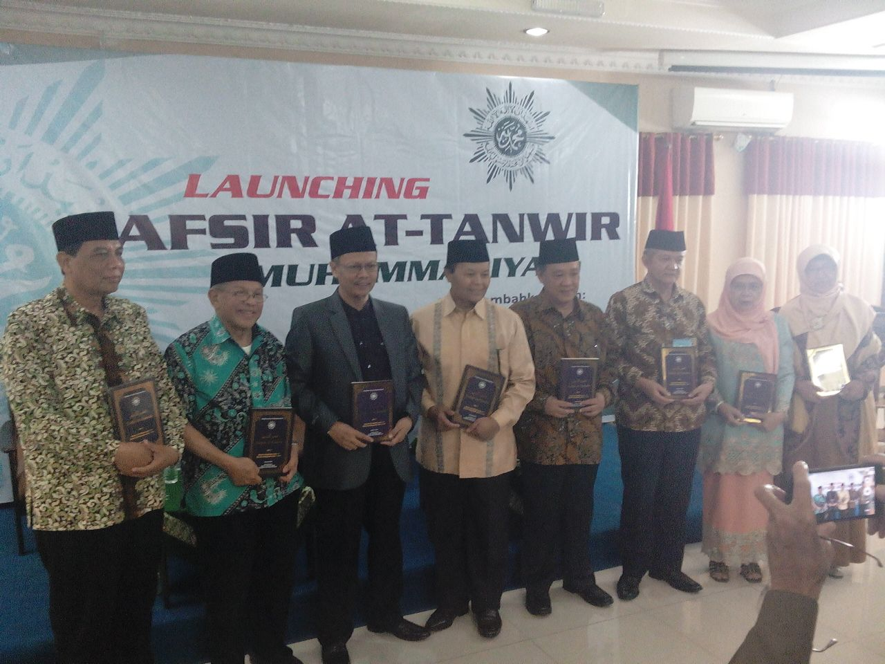 Photo of Empat Pakar Tafsir Berikan Testimoni pada Acara Launching Tafsir at-Tanwir Muhammadiyah
