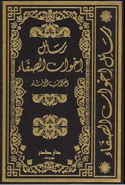 Photo of Beberapa Literatur Tentang Kalender Islam Global
