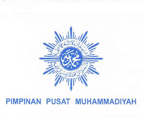 Photo of Maklumat PP Muhammadiyah tentang Penetapan Awal Ramadan, Syawal, dan Zulhijah 1438 H