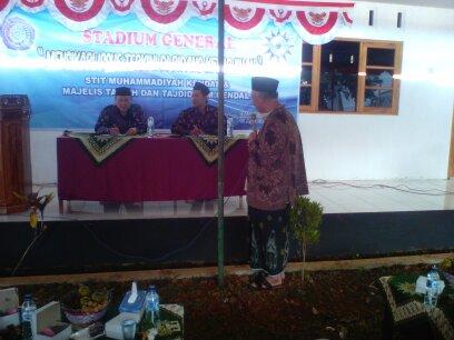 Photo of Prof. Syamsul Anwar Sampaikan Ceramah Ketarjihan di STIT Muhammadiyah Kendal