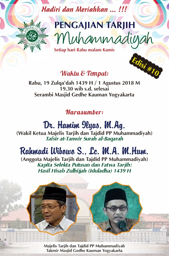 Photo of PENGAJIAN TARJIH MUHAMMADIYAH EDISI #10 DI MASJID GEDHE KAUMAN JOGJAKARTA
