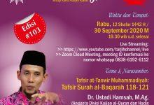 "Photo of Materi Pengajian Tarjih Edisi 103 ""Tafsir Surah al Baqarah Ayat 118-121"""