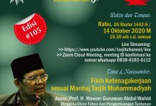 "Photo of Materi Pengajian Tarjih Edisi ke 105 ""Fikih Ketenagakerjaan Sesuai Manhaj Tarjih Muhammadiyah"" (1)"