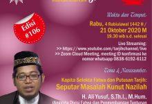 "Photo of Materi Pengajian Tarjih Edisi ke-106 ""Seputar Masalah Kunut Nazilah"""