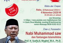 "Photo of Materi Pengajian Tarjih Edisi  ke 108 ""Nabi Muhammad SAW dan Tantangan Islamofobia"""