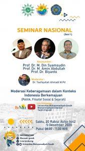 seminar nasional munas tarjih 31